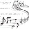 エロゲ・美少女ゲームソング集